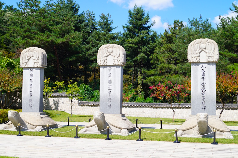 Tongiljeon Hall Things to See in Gyeongju