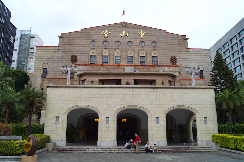 Zhongshan Hall Top Things to See in Taipei