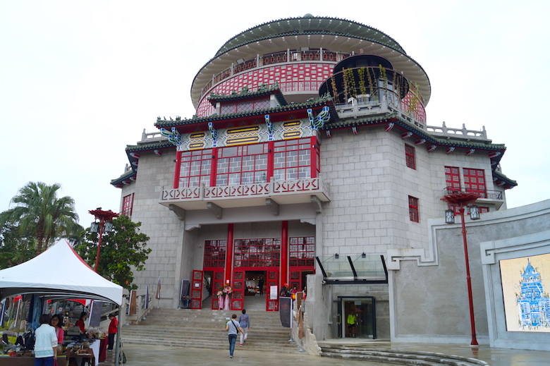 National Taiwan Craft Research & Development Institute Top Things to See in Taipei