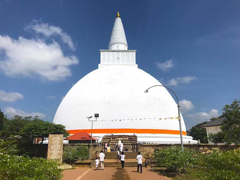 Mirisavatiya Dagoba Anuradhapura Great places to see
