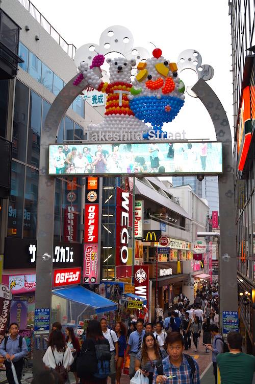 Takeshita Straße