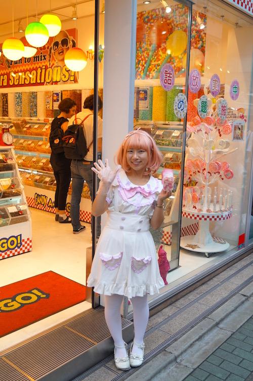 Tokio die besten Sehenswürdigkeiten