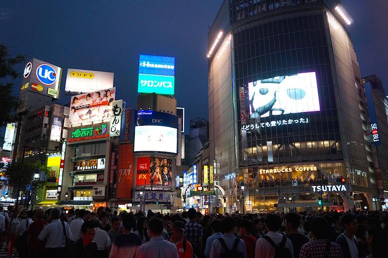 Shibuya Tokio Japan