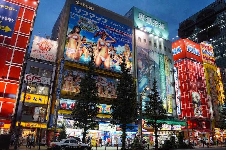 Akihabara Tokio Japan