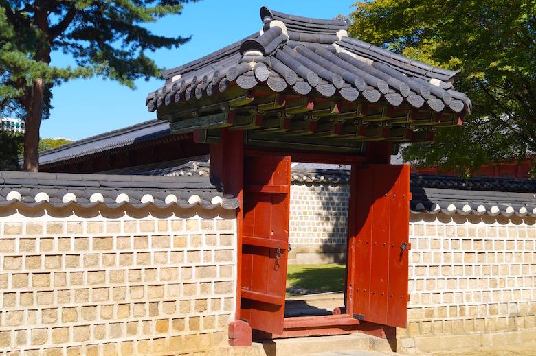 Jongmyo Schrein Seoul Südkorea