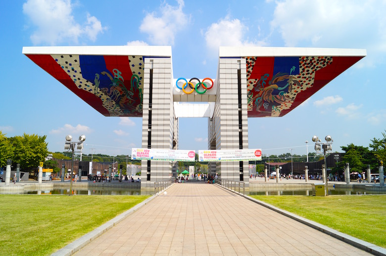 Olympischer Park Seoul Südkorea