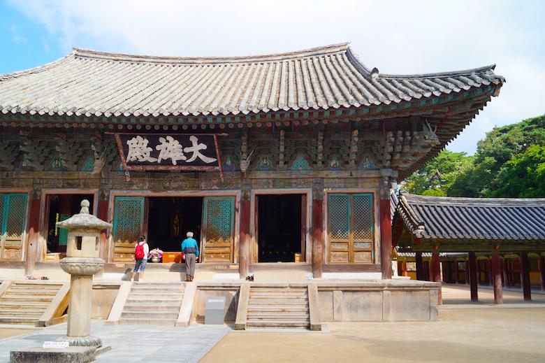 Bulguksa Tempel Gyeongju Südkorea