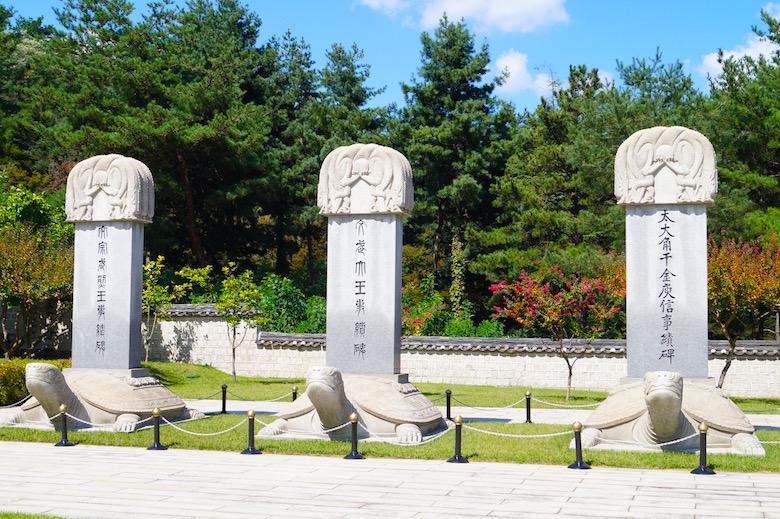 Gedenkhalle Tongiljeon Gyeongju Südkorea
