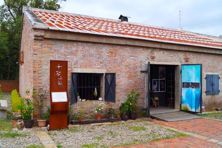 Tamsui Art & Culture Park
