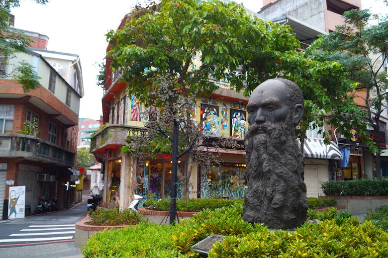 George Mackay Statue Tamsui Taiwan
