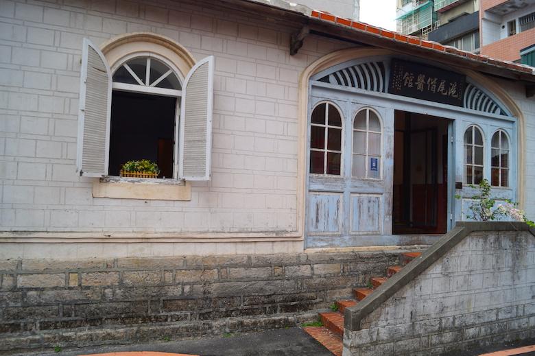 Hobe Mackay Krankenhaus Tamsui Taiwan