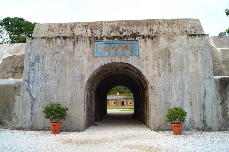 Hobe Fort Tamsui Taiwan