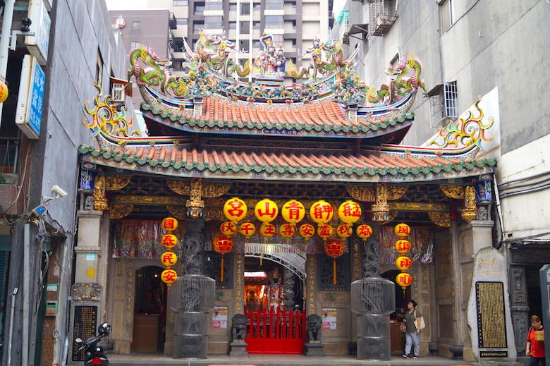 Qingshan Tempel Taipeh