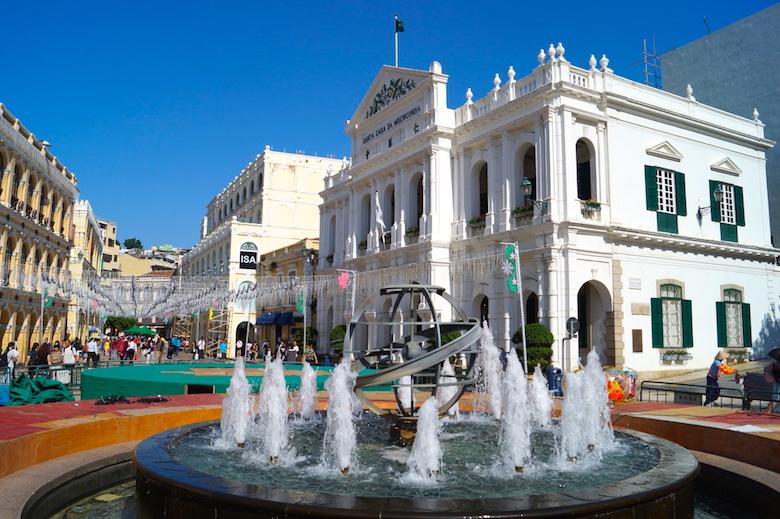 Senado Platz Macau