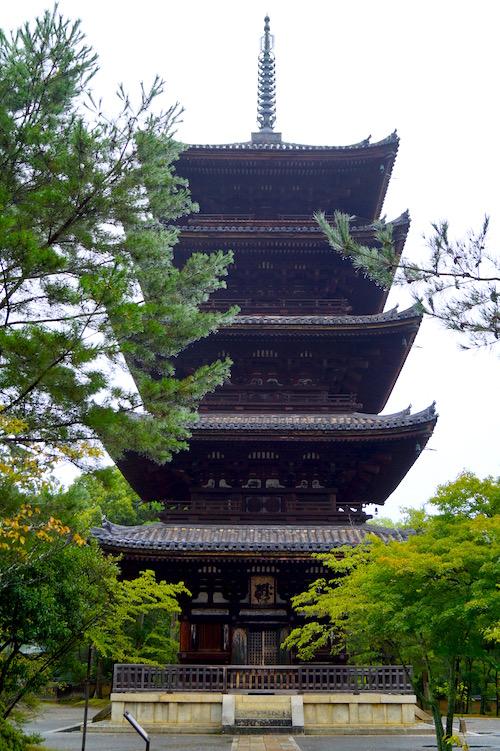 Ninna-ji Kyoto