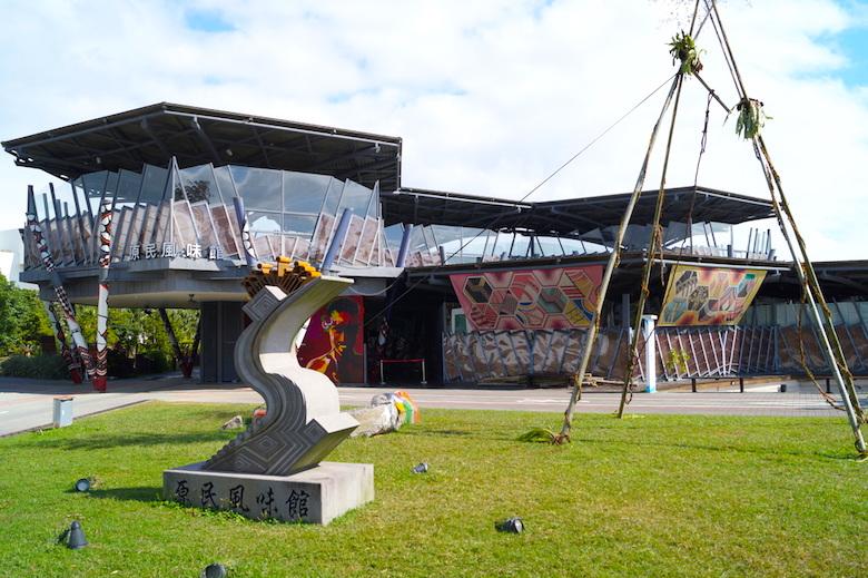 Taipei Expo Park Taipeh