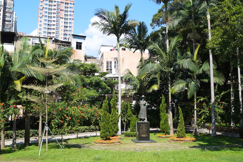 Luis de Camoes Garden Macau