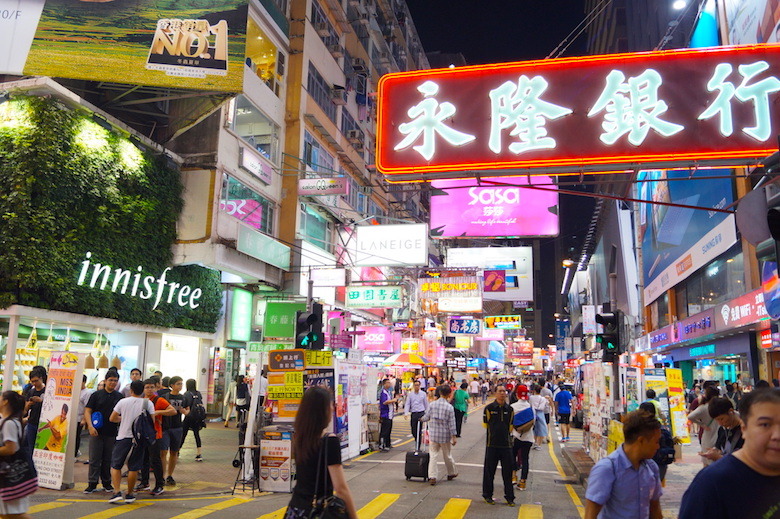 Mong Kok Night Market Hong Kong