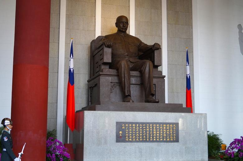 Sun Yat-sen Gedächtnishalle Taipeh