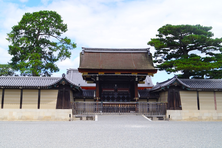 Imperial Palace Kyoto Japan