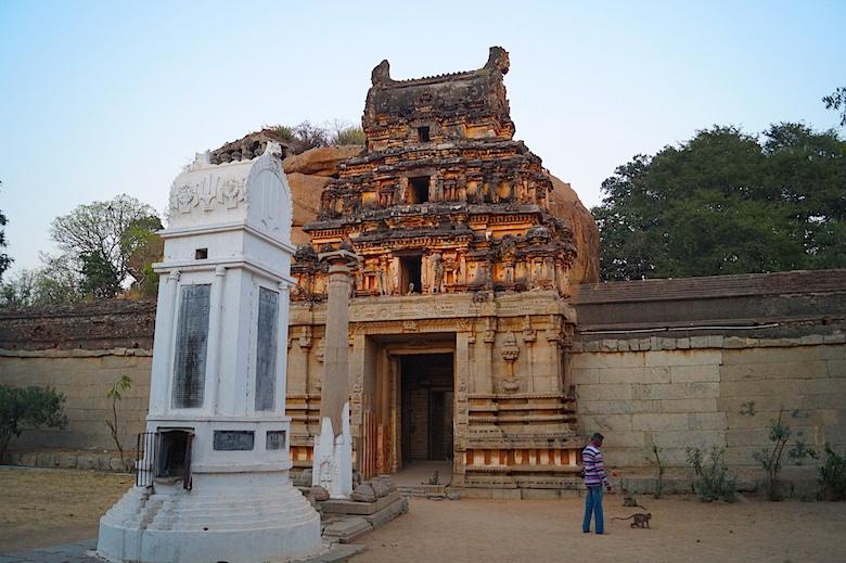 Malyavanta Raghunatha Tempel Hampi Indien