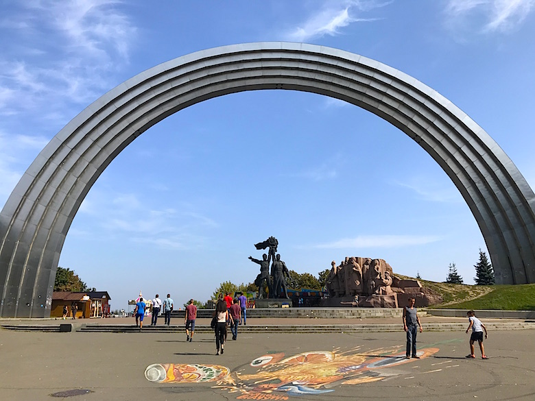 Denkmal der Voelkerfreundschaft Kiew
