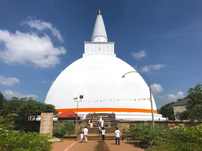 Mirisavatiya Dagoba Anuradhapura Sri Lanka