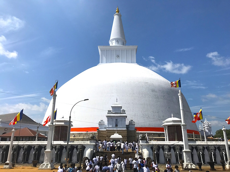 Ruvanvelisaya Dagoba Anuradhapura Sri Lanka