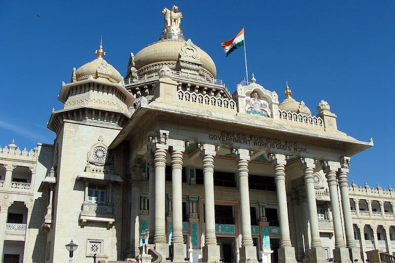 1 Tag Bangalore Stadtrundgang