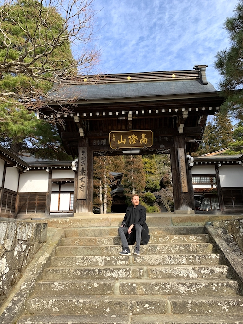 1 Tag Takayama Stadtrundgang