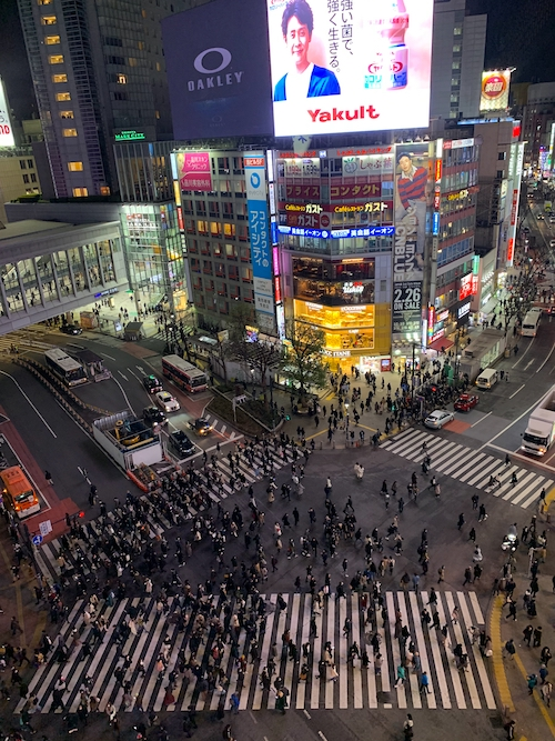 3 Tage Tokio Der Perfekte Stadtrundgang